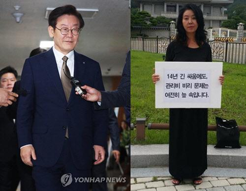 경찰, 이재명 `여배우 스캔들` 주요참고인 조사…24일 김어준·25일 주진우